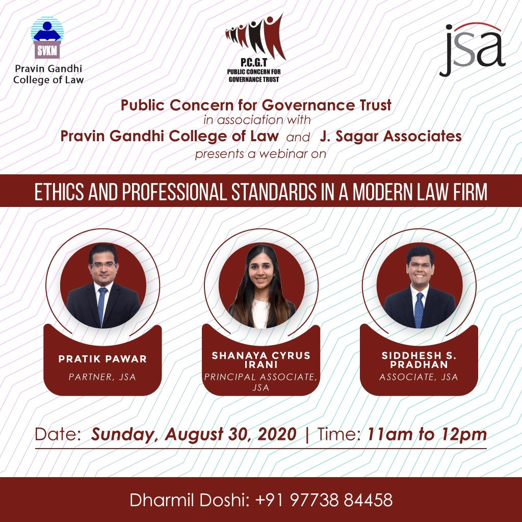 PCGT, SVKM's PGCL & JSA's Webinar on Ethics and Professional Standards in a Modern Law Firm