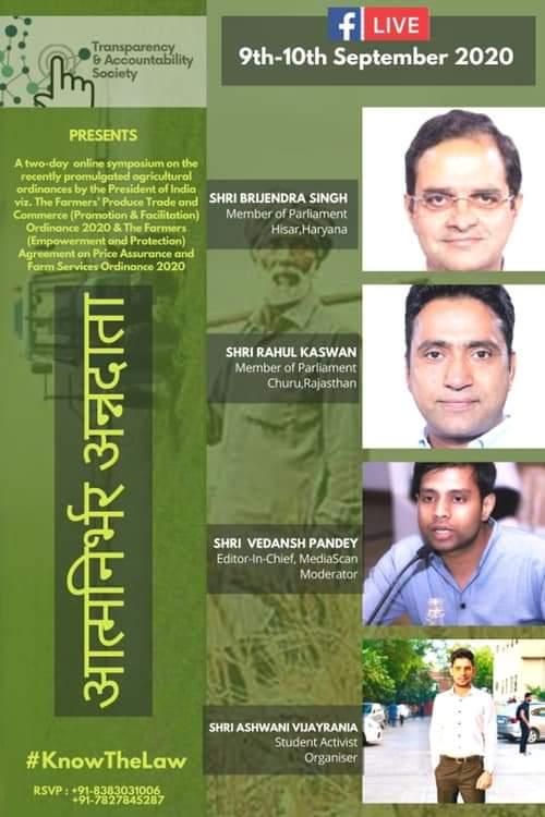 Delhi University's National Symposium on Agricultural Ordinances 2020