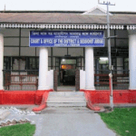 Tezpur District and Sessions Judges' Court, Assam