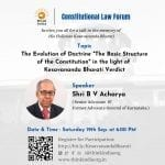 Think India's Webinar on Constitutional Law Forum