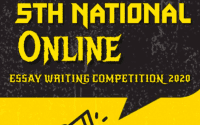 Law Audience's 5th National Online Essay Writing Competition