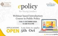 Online Introductory Course in Public Policy 'epolicy' by CCS