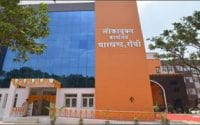 Lokayukta Jharkhand