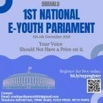 DBRANLU's 1st National E–Youth Parliament