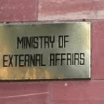 paid internship Ministry of external affairs mea