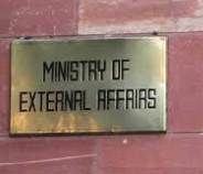 Ministry of external affairs mea foreign services indian missions internship opportunity