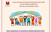 NLUD's Essay Competition on Inclusivity in National Education Policy