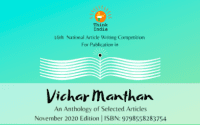 16th National Article Writing Competition by Think India