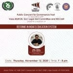 Webinar on Reforms in India's Education System by PCGT, Vaze Model United Nations, GLC Legal Aid Committee & NSS Unit