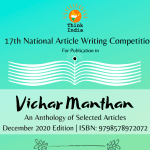 17th National Article Writing Competition by Think India
