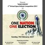 sharda university virtual open debate competition 2021