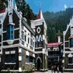 law clerk job post uttarakhand high court nainital