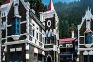 law clerk job post uttarakhand high court nainital