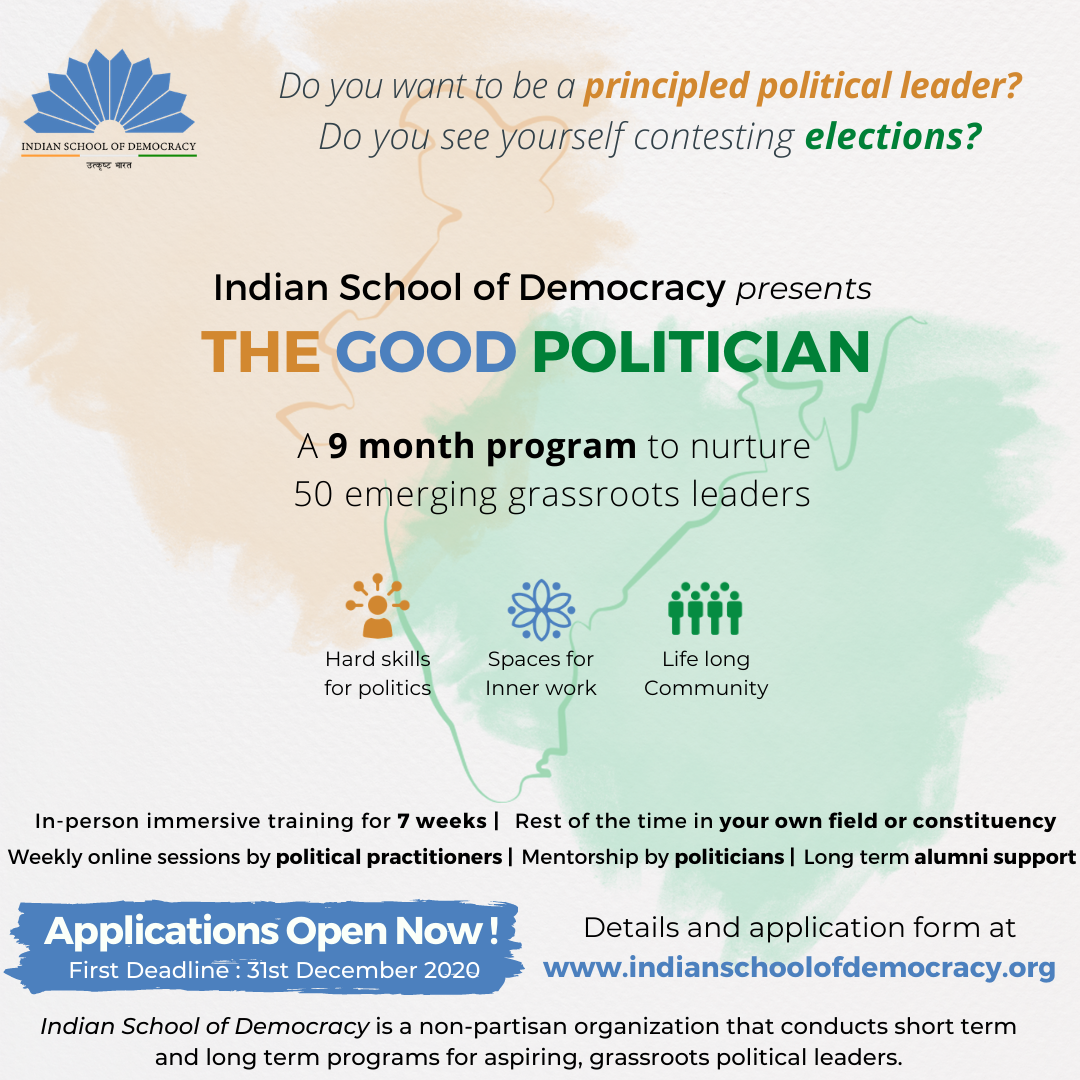 The Good Politician Program by Indian School of Democracy