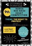 DD BAsu Essay Competition by wbnujs