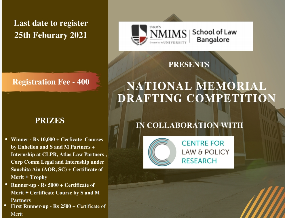 NMIMS School of Law Memorial Drafting Competition