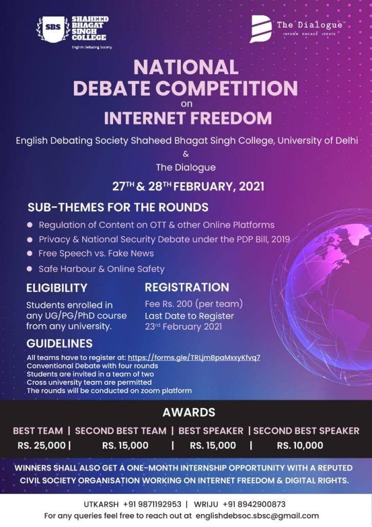 Shaheed Bhagat Singh College Debate on Internet Freedom