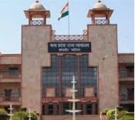 madhya pradesh mp high court law clerk cum research assistant job