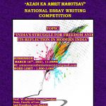 Aligarh Muslim University Essay Writing Competition