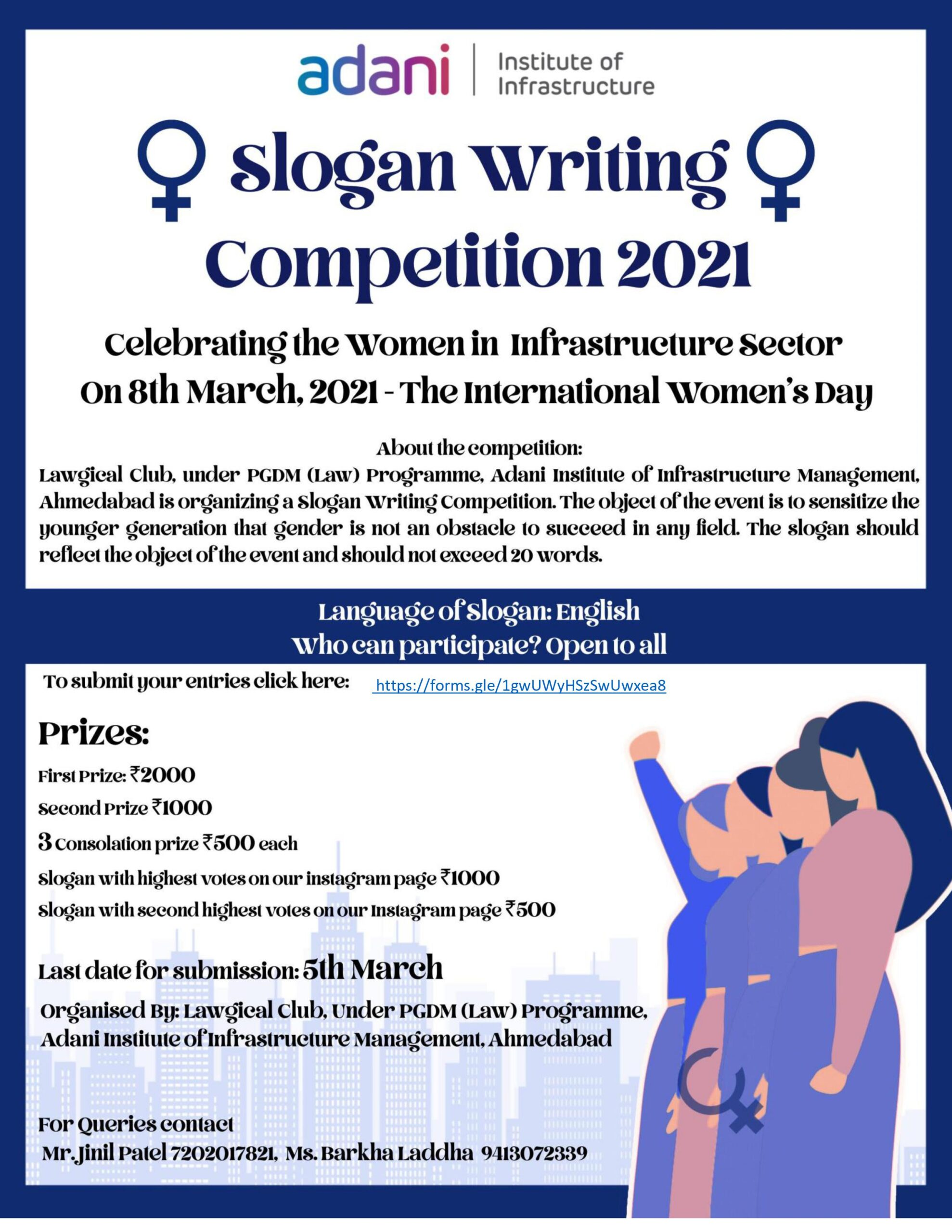 adani infrasructure slogan writing competition
