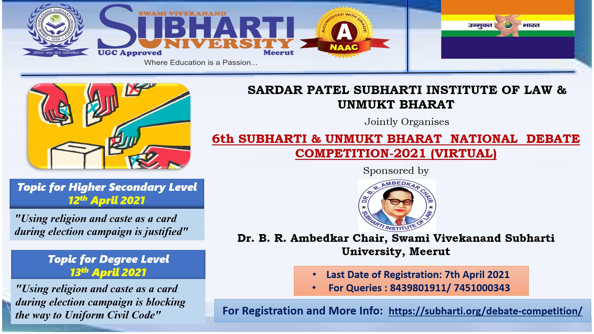 Sardar Patel Subharti Institute of Law Debate Competition