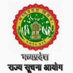 internship opportunity at office of state information commissioner bhopal mp