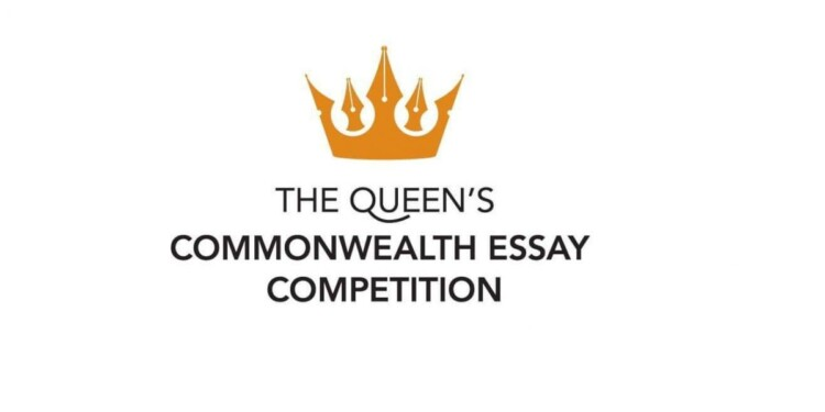 queens commonwealth essay competition 2021