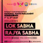 Rotaract Club of Patalganga Youth Parliament Competition