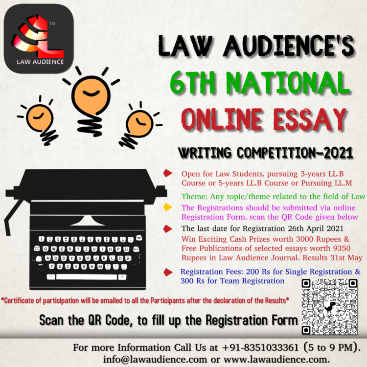 Law Audience Essay Writing Competition