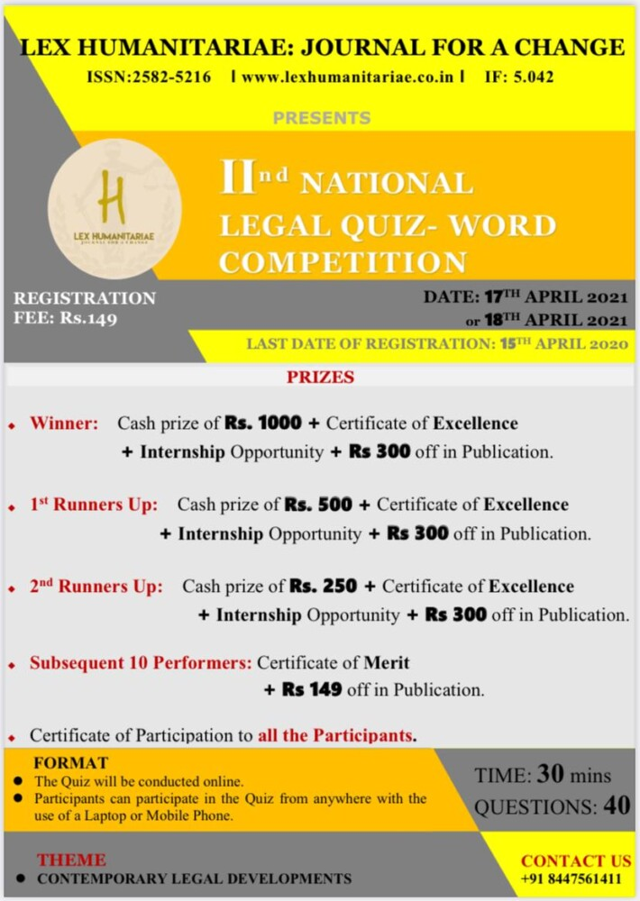 Lex Humanitariae Legal Quiz Competition