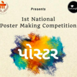 MUJ Poster Making Competition