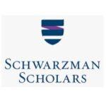 schwarzman scholars masters program 2022-23