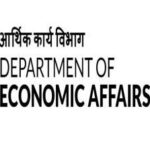 young professional consultant job vacancy at department of economic affairs