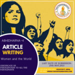 Abhidharna 4: Article Writing Competition by Yogya- Empowering Society