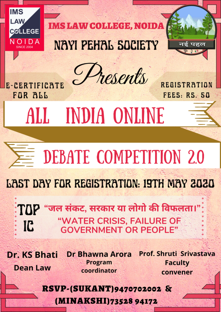 All India Online Debate Competition 2.0