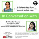 IPTSE's Interview with Dr. Jatinder Kaur Arora