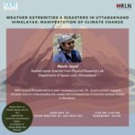 hrln lecture series on climate change and law