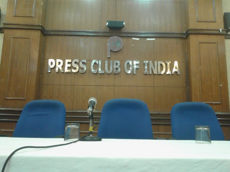Press Club of India Competition