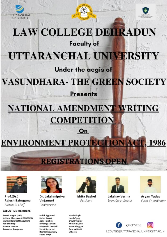national amendment writing competition by law college dehradun