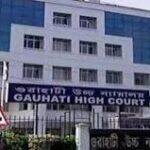 assam judicial services 2021 gauhati high court guwahati
