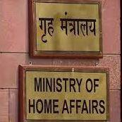 ministry of home affairs mha natgrid deputy director job
