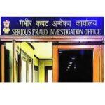 serious fraud investigation office sfio consultants law job post