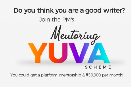 Mentoring Yuva Scheme 2021 for Young Authors by Government of India