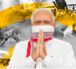 Mann Ki Baat by Prime Minister Narendra Modi