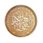 Sheikh Zayed Book Award 2022