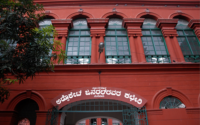 Office of the Advocate General for Karnataka