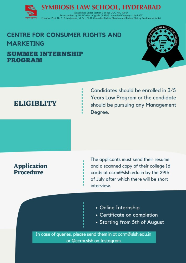 symbiosis online internship opportunity