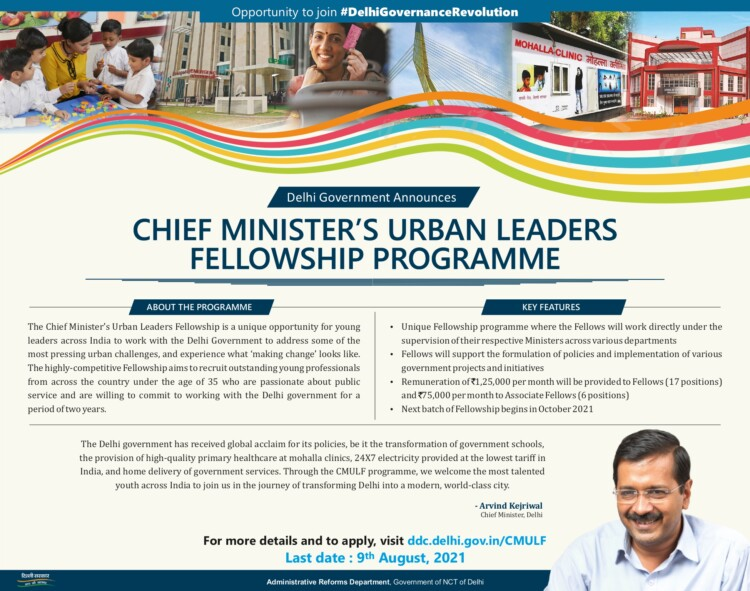 delhi government cmulf chief minister urban leaders fellowship 2021-23