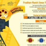 Khushiyon-ka-Aashiyana-Short-Films-Contest-2021-1