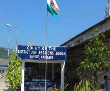 kamrup recruitment 2021 office of the district and sessions court legal aid defence counsel